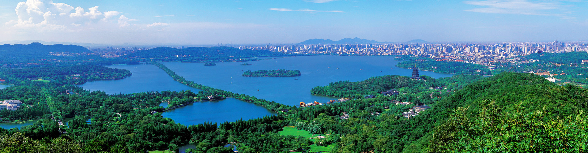 Hangzhou City Tours