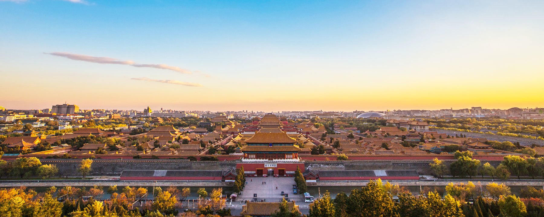 Beijing Theme Tours
