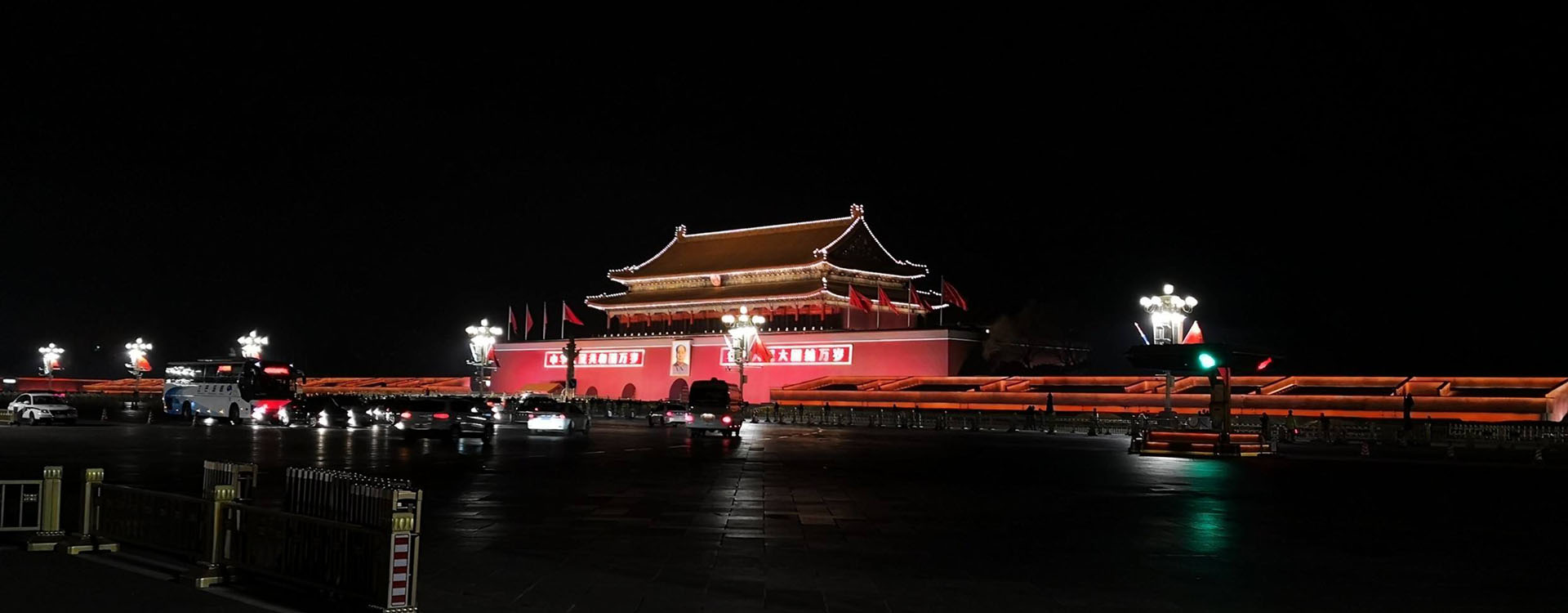 Beijing Private Night Tours